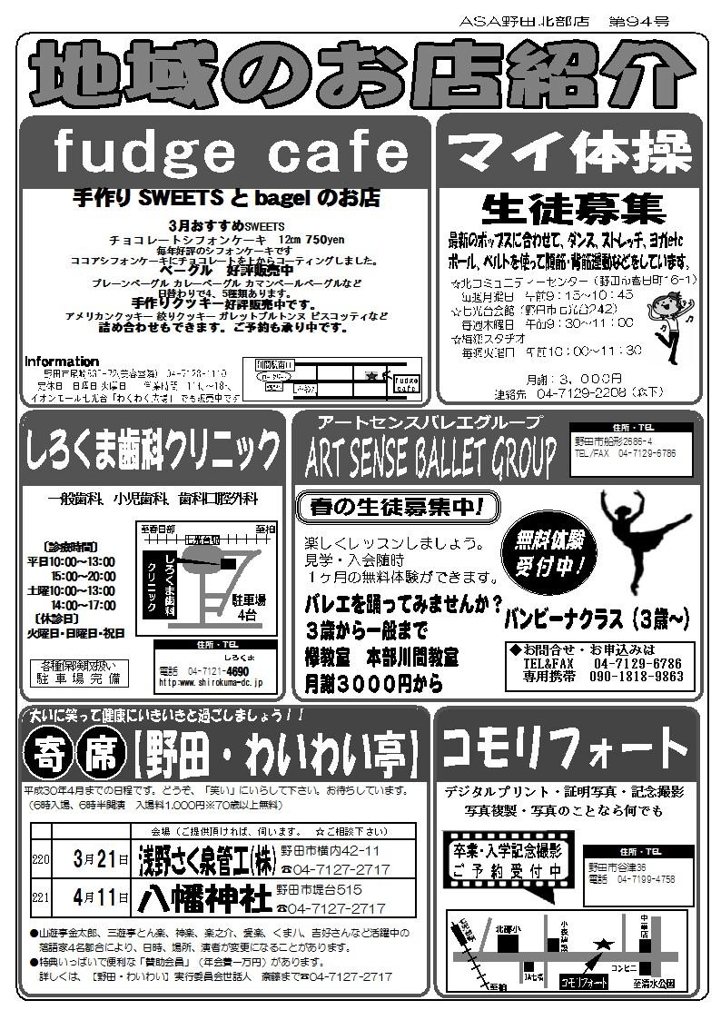 jpg4.net&cdx web.archive iv.83net.jp porno ae
